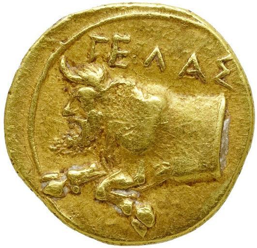 бог реки Гелас, бык с головой человека