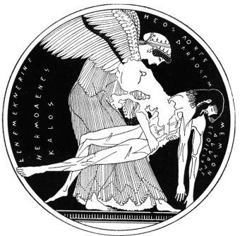 Мемнон, античность