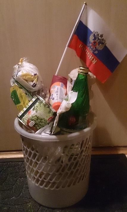 мусор россии, день россии